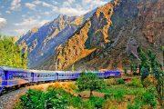 1 Day: Machu Picchu by Train